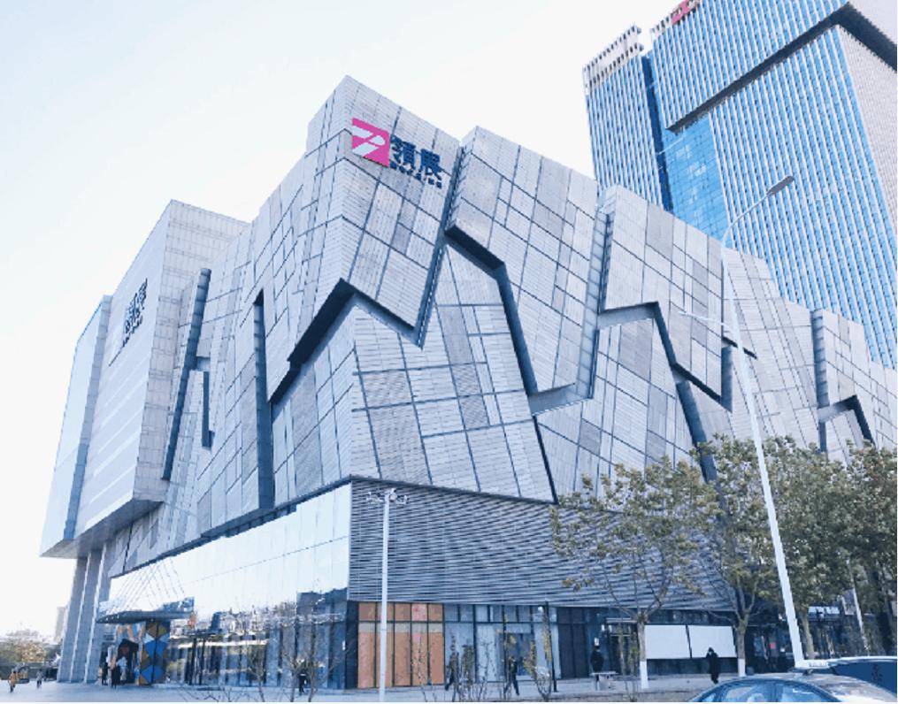 通州京通罗斯福广场更名为领展购物广场·京通