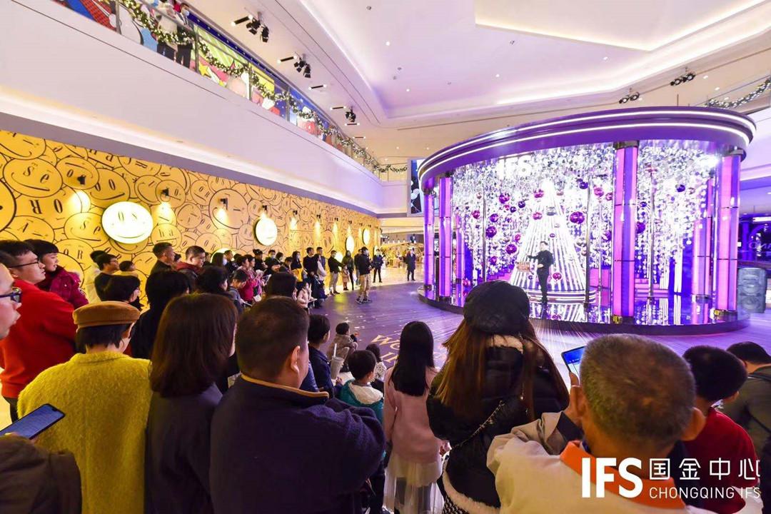 重庆IFS6