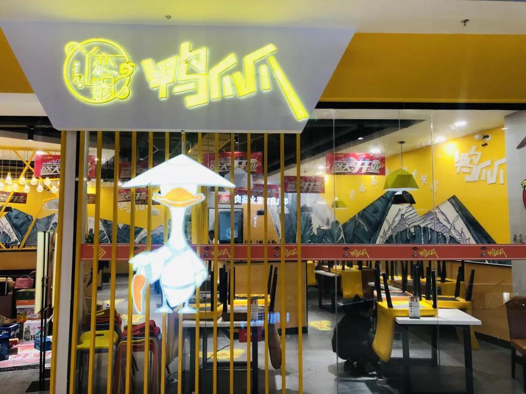 贵阳THE ONE购物中心12