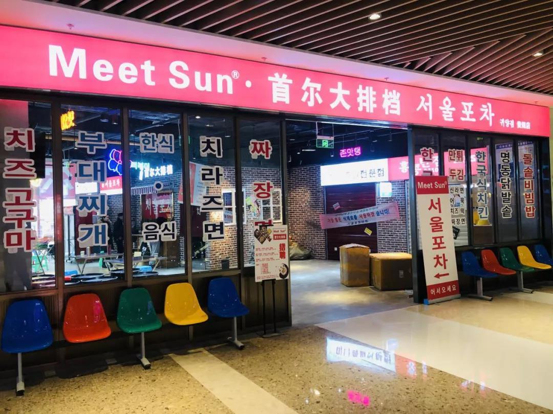 贵阳THE ONE购物中心15