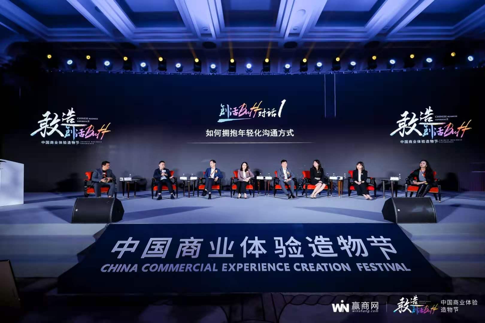 开心麻花文娟:拥抱、尊重年轻客群,使产品契合年轻人价值观