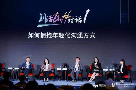 奈尔宝联合创始人/COO徐晶:拥抱年轻化沟通方式首先要洞悉消费者的需求