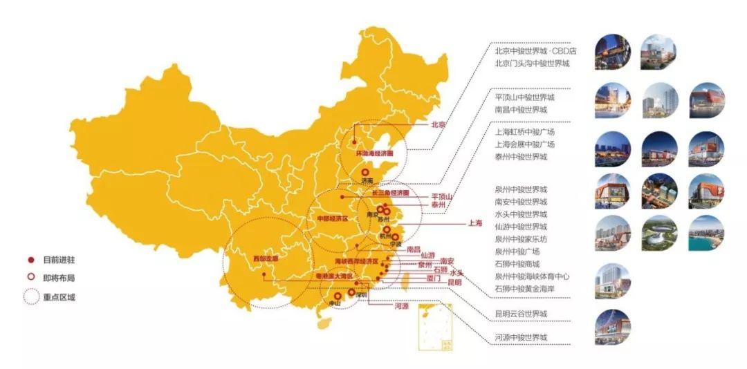 """中骏商业的2019:启动""""十年百城""""战略加速全国化布局"""