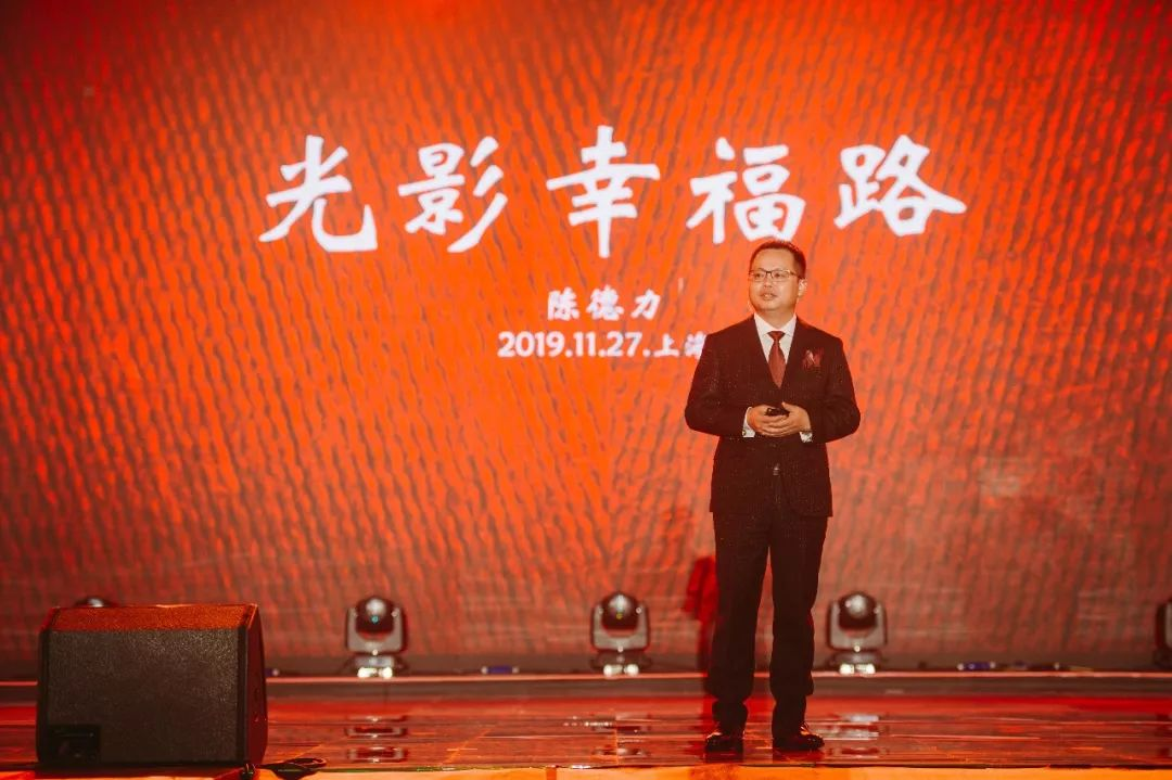 新城控股集团联席总裁陈德力