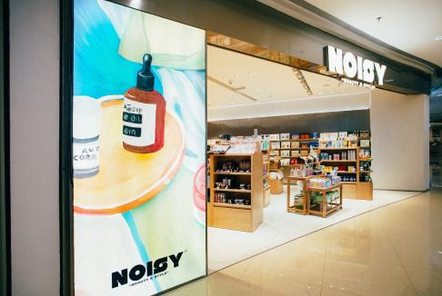 美妆品牌NOISYBeauty获千万元PreA轮融资真格基金领投