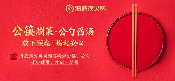 商业地产一周要闻:商场门店逐步恢复营业、黑石拟私有化SOHO中国