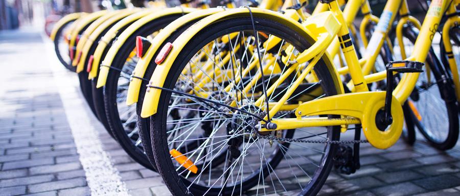 共享单车、共享办公、共享员工……互联网经济下万物皆可共享?