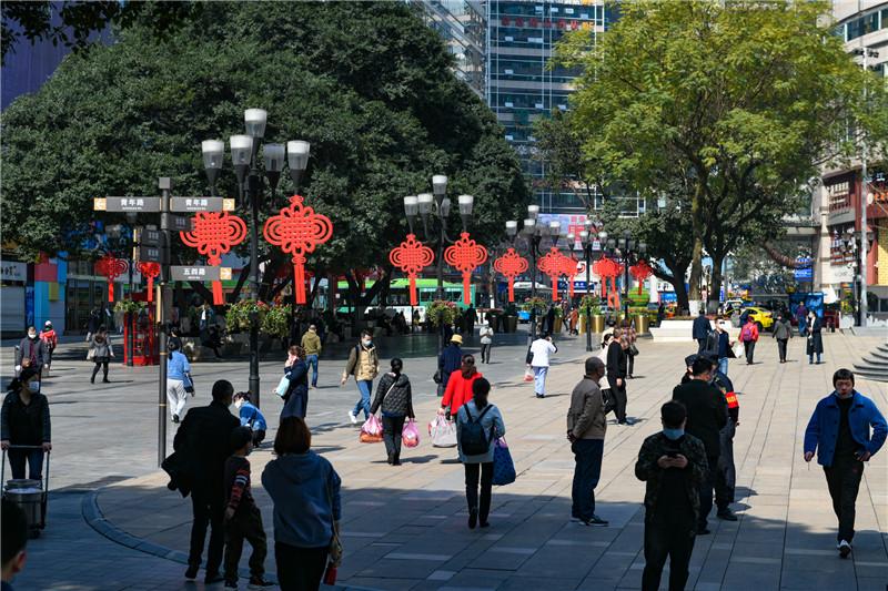 解放碑商圈2