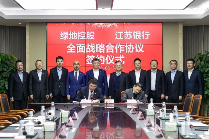 绿地布局江苏新一轮投资 落地中国中医健康养生产业园