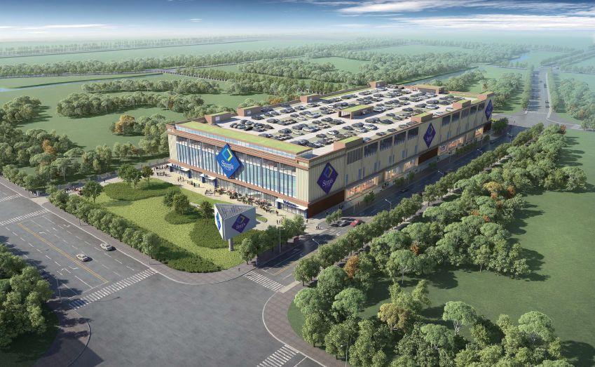山姆会员商店官宣:上海旗舰店预计2021年内开业