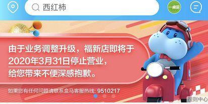 http://www.shangoudaohang.com/nongcun/303235.html