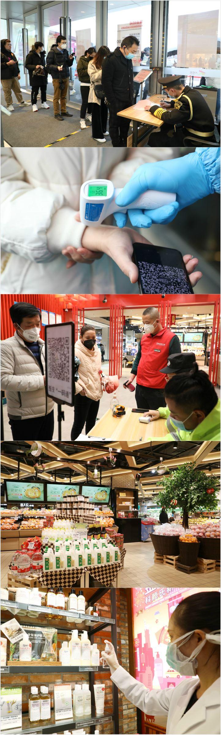 """从寒冬到暖春西安城市商业如何""""疫""""后复苏"""