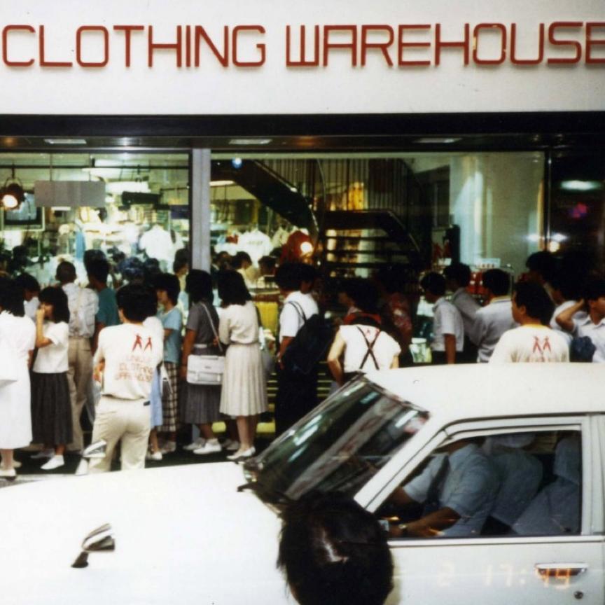 优衣库推出鼠年联名:1天内6款联名UT在天猫店铺销售逾万件