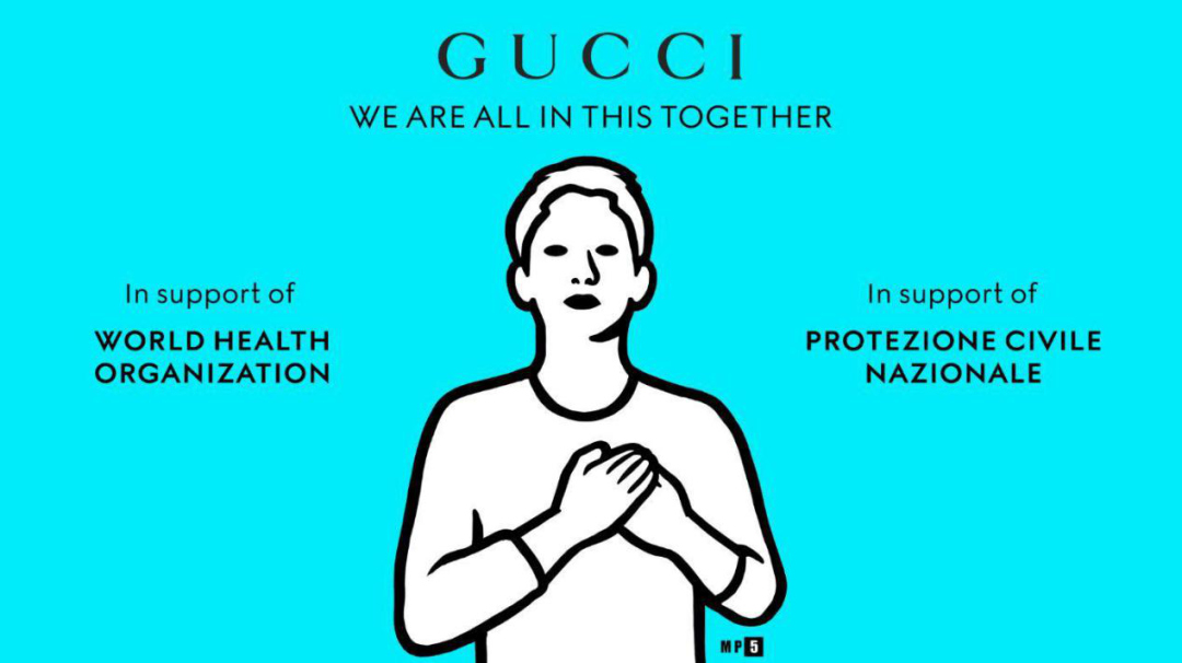 """从被暴击到反击意大利奢侈品牌""""抗疫""""进行时"""