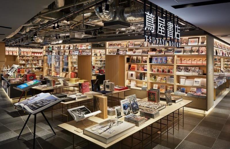 茑屋书店2