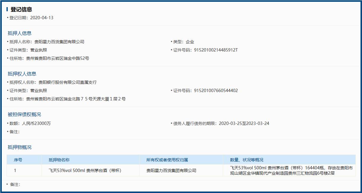 http://www.ysj98.com/junshi/2172644.html