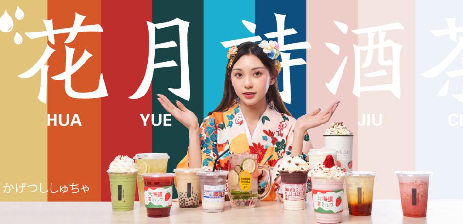 盘点|伏见桃山、乐高等 近期这些品牌在深圳逆势拓店!