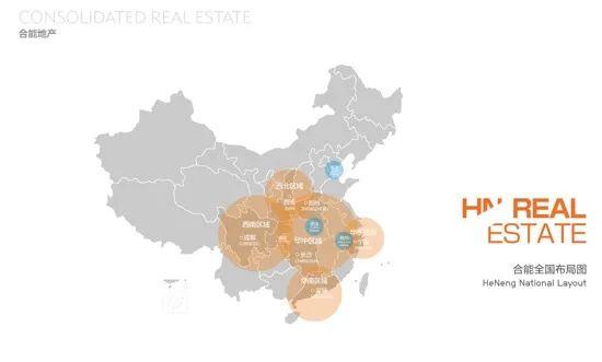 合能集团筹备赴港上市 合能商业已开拓三大区域、四个城市