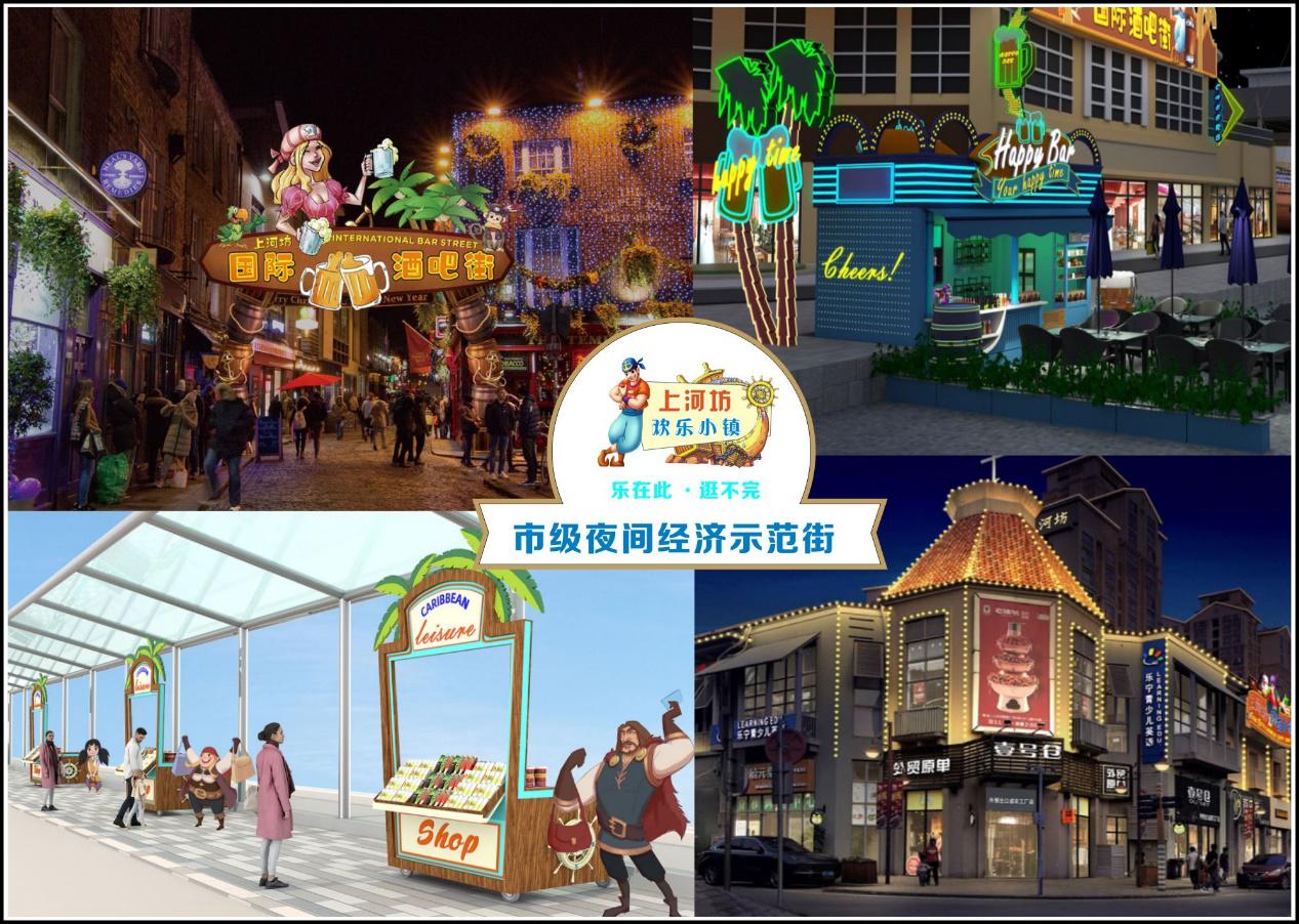 探秘深圳市级夜间经济示范街 上