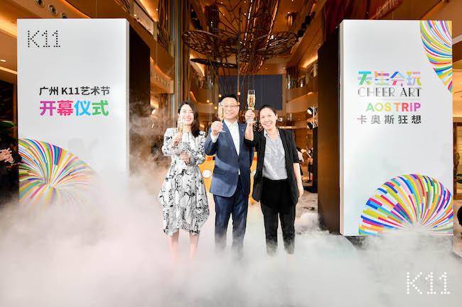 """广州 K11首届艺术节""""天生会玩""""开幕,打造艺术社交新体验"""