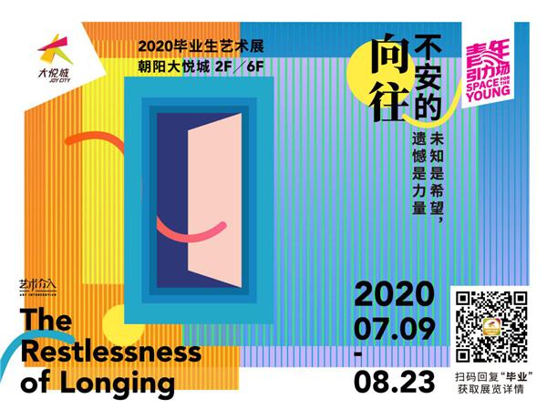 http://www.ddhaihao.com/dandongxinwen/80465.html