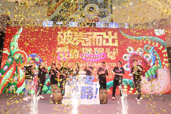 货运公司今夏最酷怪兽发电站集结 静安大融城二周年庆盛大开幕