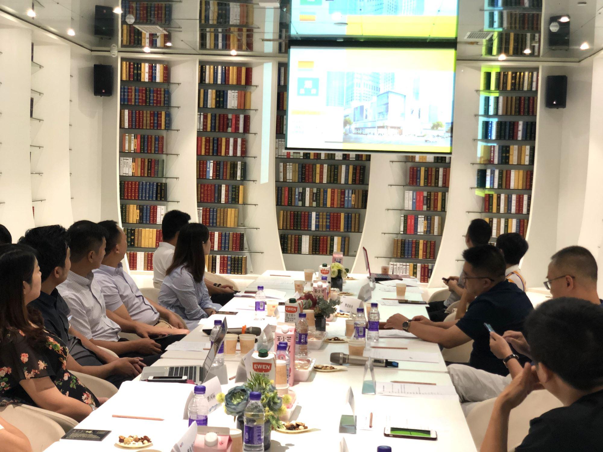第54期渝城论道:特殊时期 商业地产如何依托品牌的力量再创辉煌?
