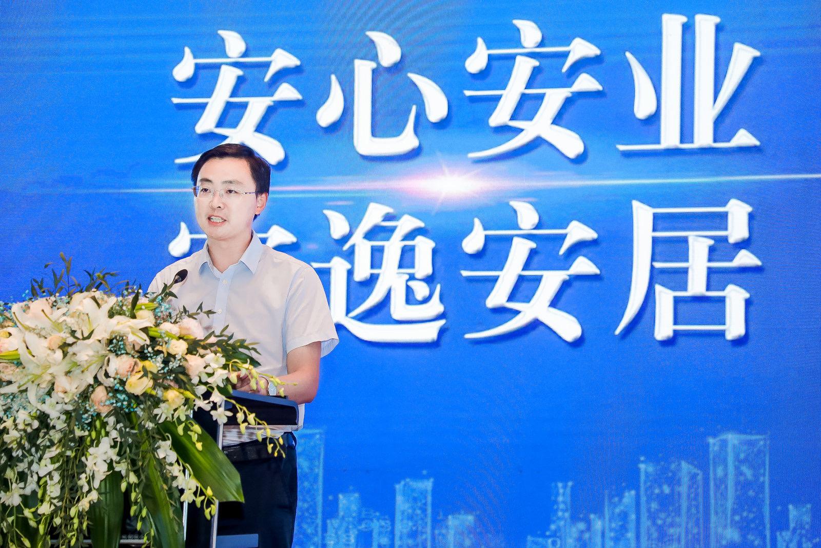 遂宁市安居区2020年城市价值营销暨产业招商推介会2