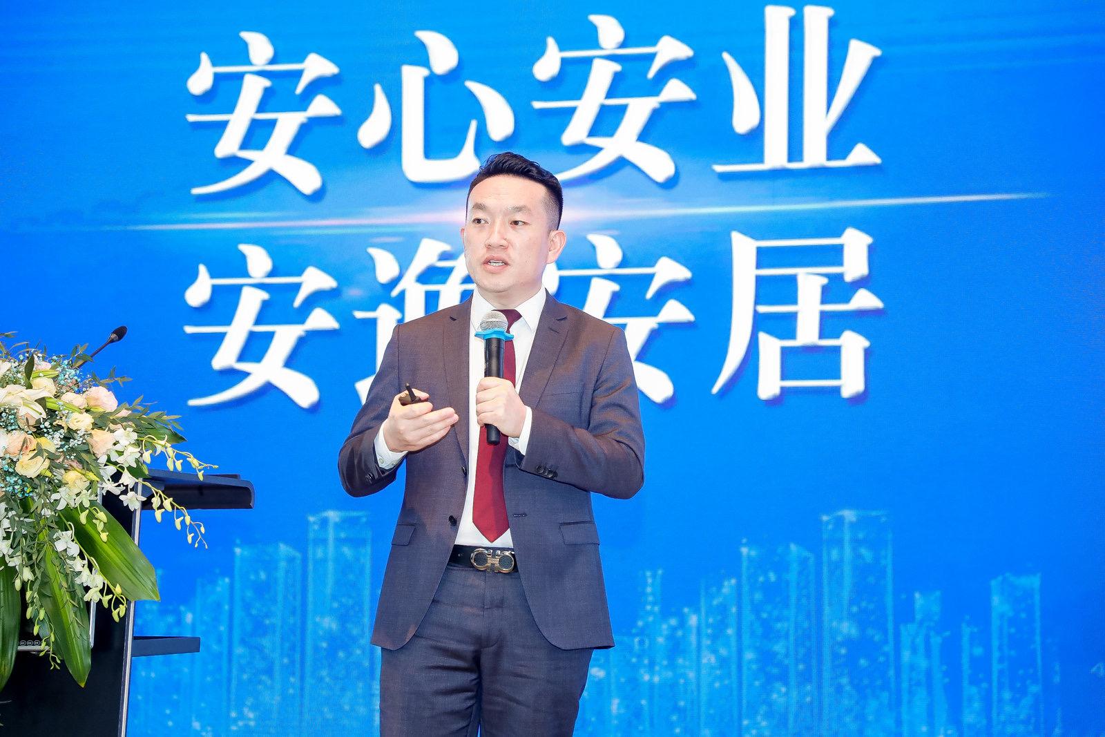 遂宁市安居区2020年城市价值营销暨产业招商推介会6