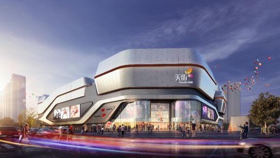 """""""街""""开未来,2021年杭州即将再迎2座天街华美绽放"""