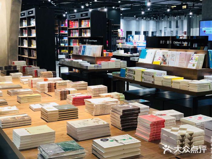 """又有实体书店""""倒下""""!时间车站上海五角场店7月30日闭店"""