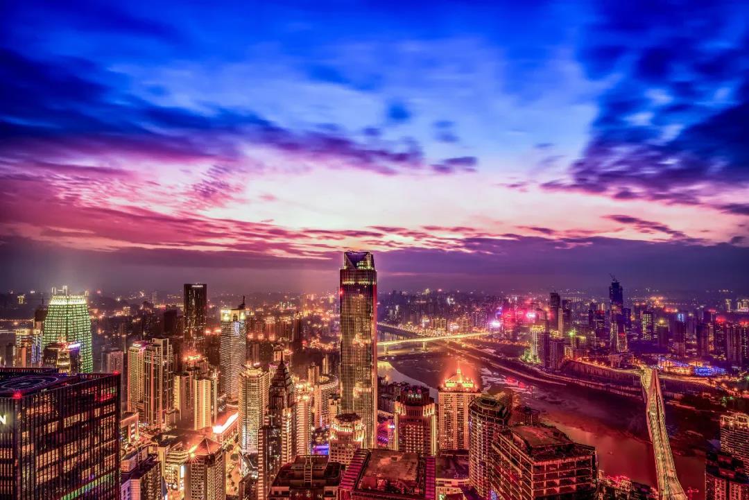 重庆渝中区