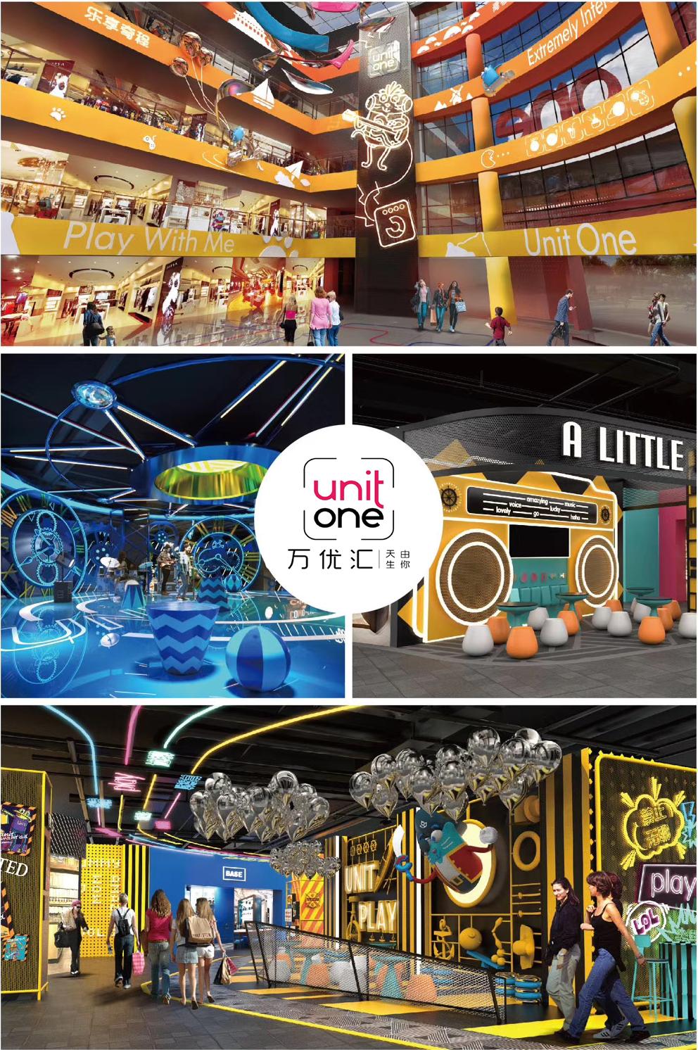 CREE展商|麦田设计邀您参观第15届商业地产节