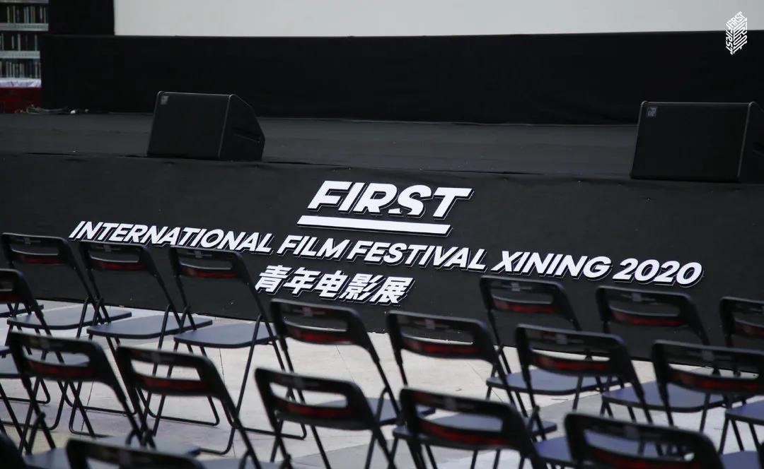 重磅联名|天丰银楼 x FIRST青年电影展 因为电影,我们一路同行!