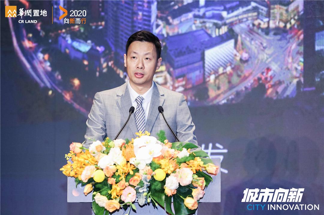 华润置地重磅发布深圳城市战略:3大新概念6大创新实践