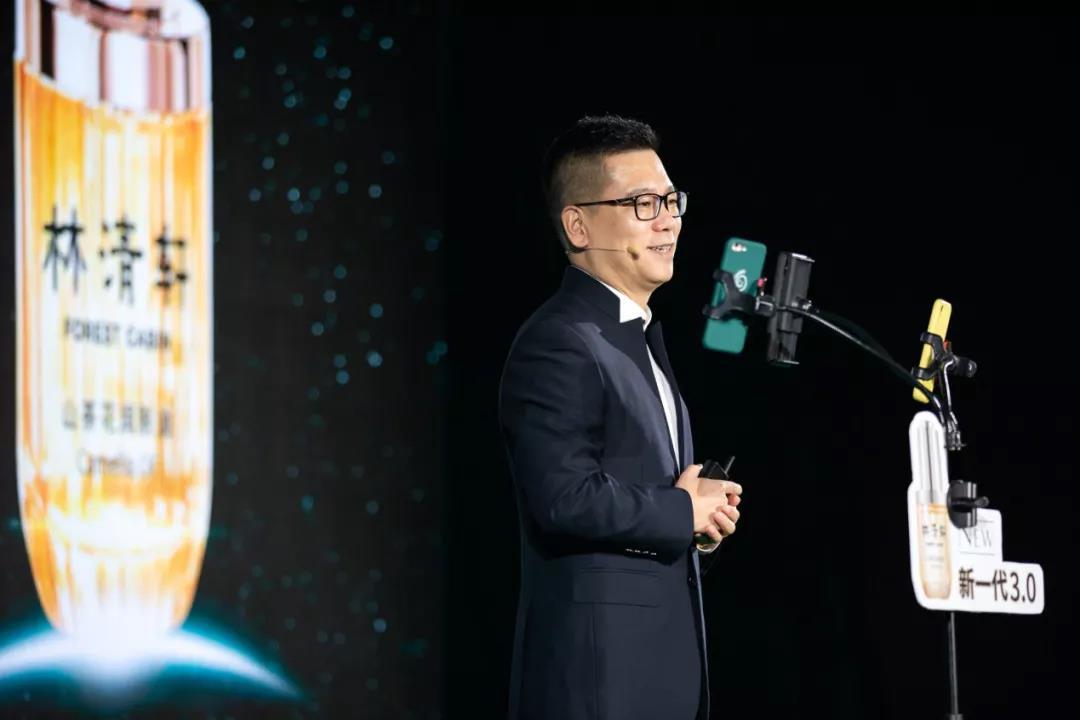 林清轩山茶花油3.0首发 为何能获得1200万人次观看?