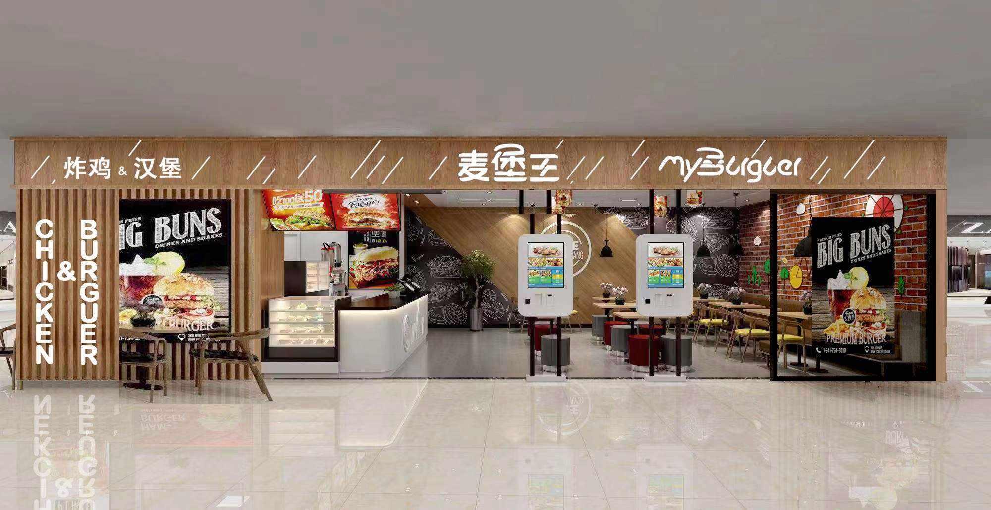 """西式快餐品牌""""麦堡王""""完成3500万元A轮融资 已开设28家店"""