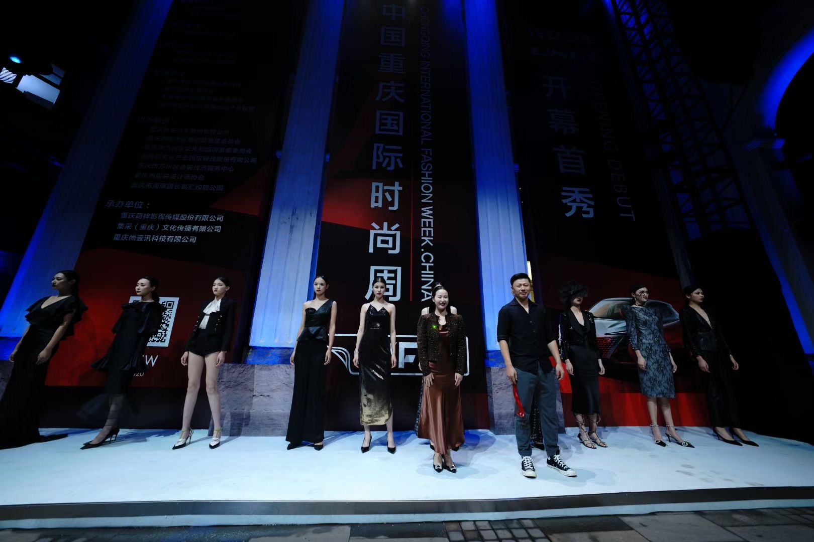 长安UNI-T·2020中国重庆国际时尚周2