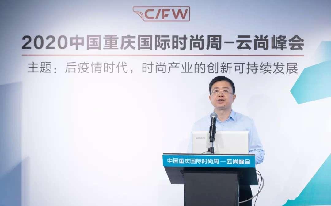重庆市人民政府副秘书长罗蔺