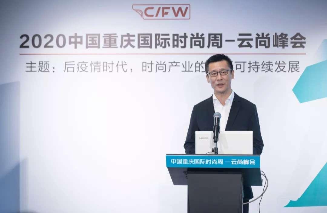 中国纺织工业联合会副会长陈大鹏