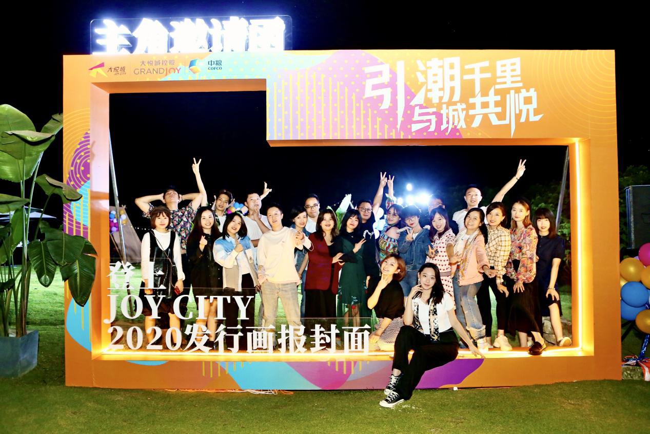 重庆大悦城2020年品牌营销媒体见面会