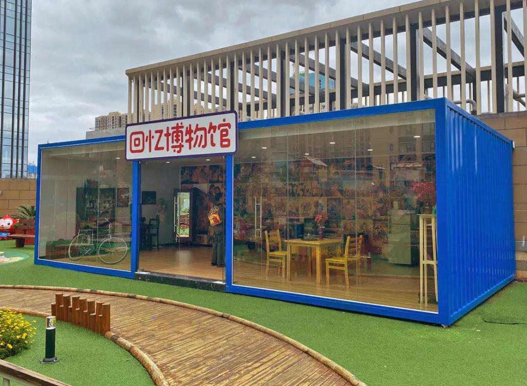 贵阳万科广场2