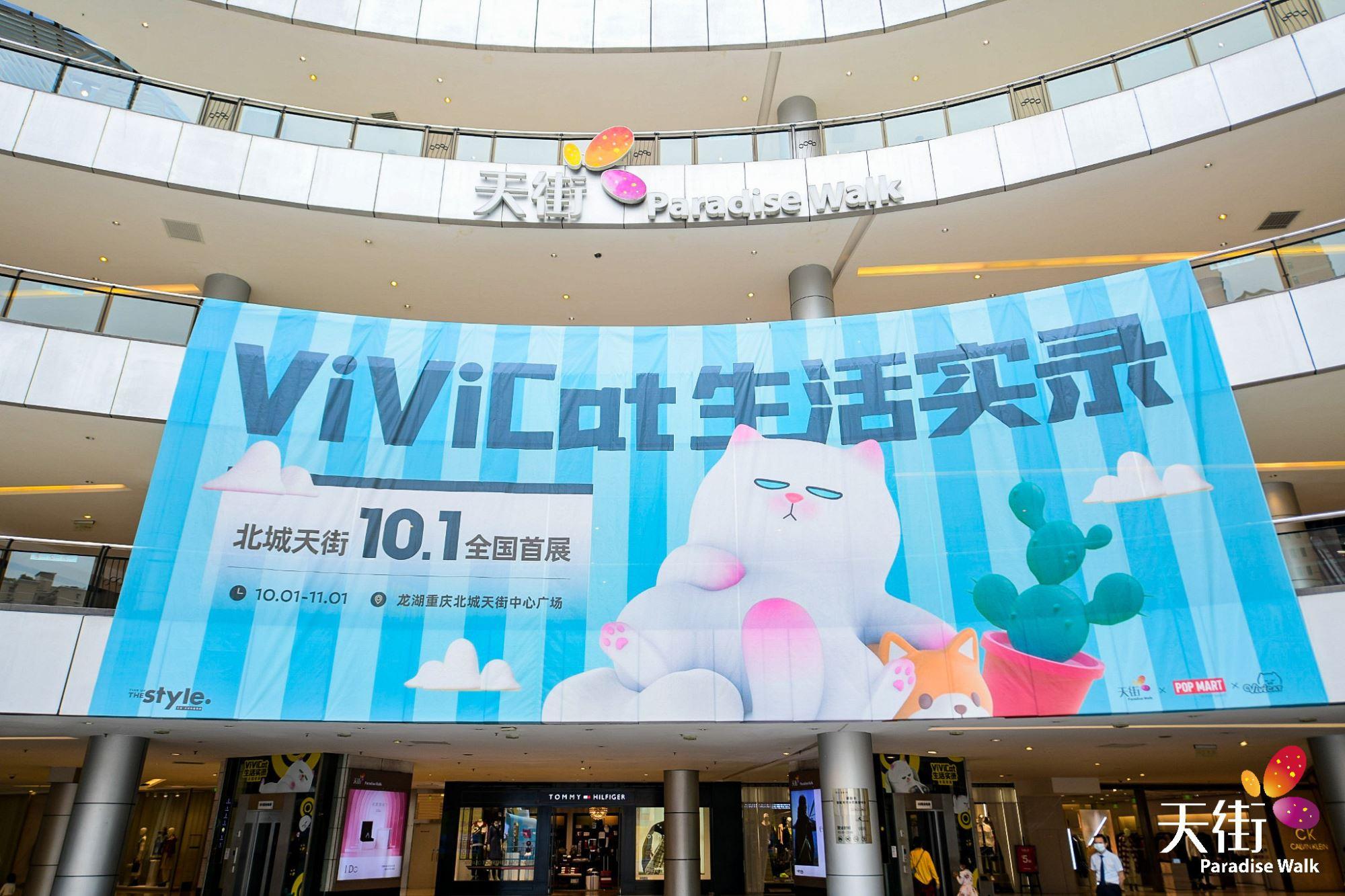 龙湖重庆北城天街3