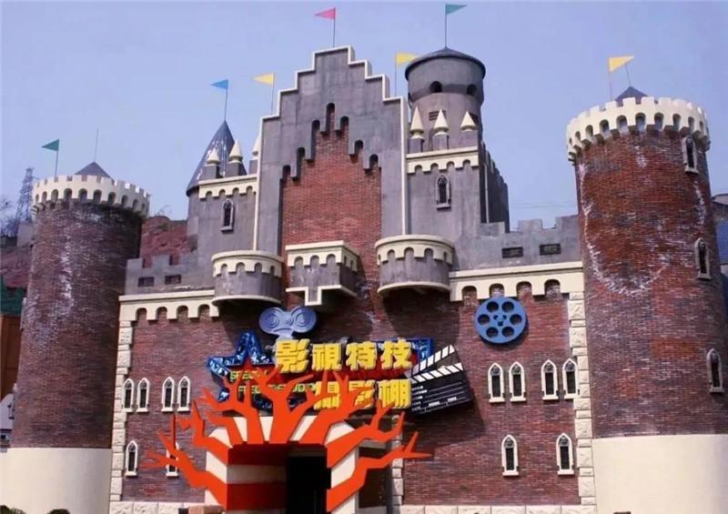 重庆方特公园2