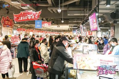 江北首家盒马盛大开业,南京弘阳广场再掀消费新热潮