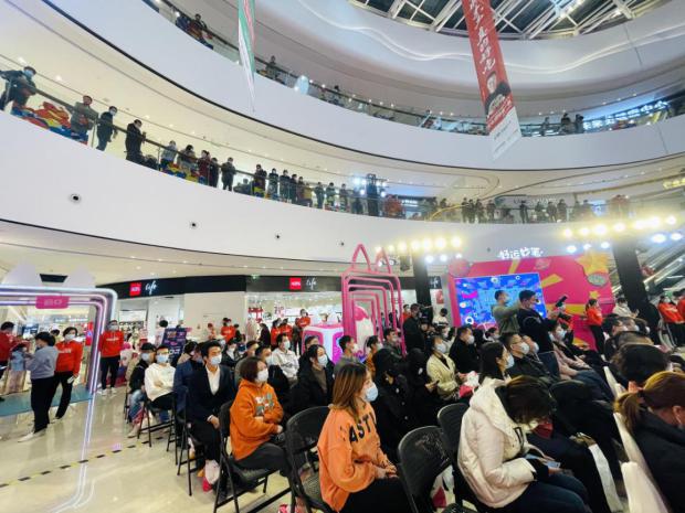 绿景佐阾虹湾购物中心4周年庆典盛大开启