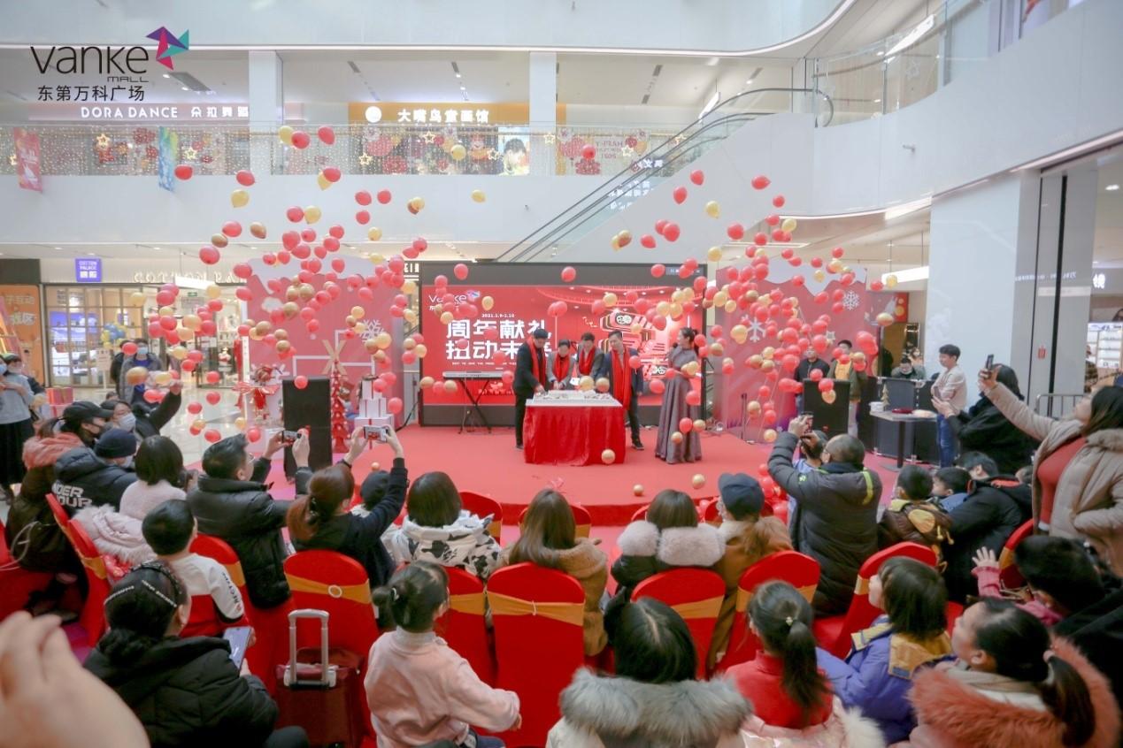 扭动未来 东第万科广场2周年庆典嗨翻周末