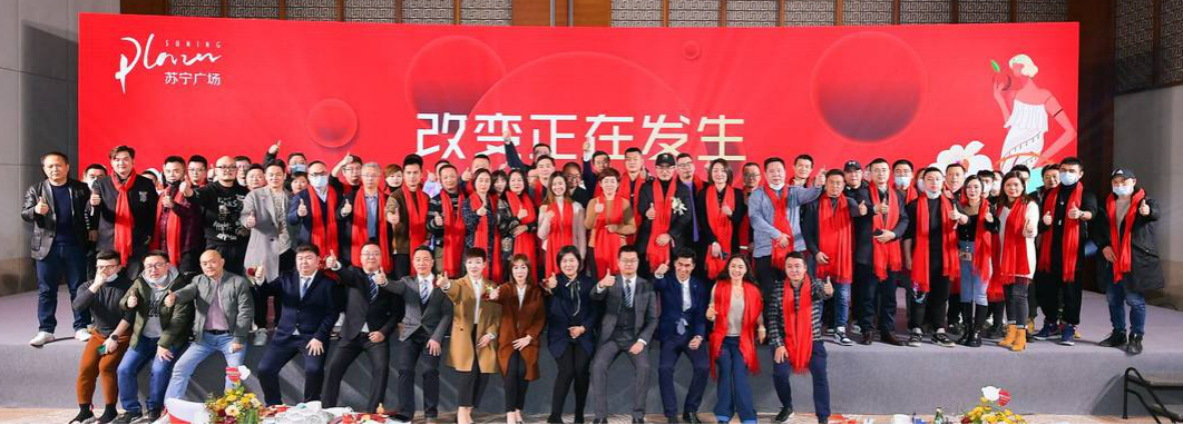 用心 专业 高效——镇江苏宁广场改变正在发生