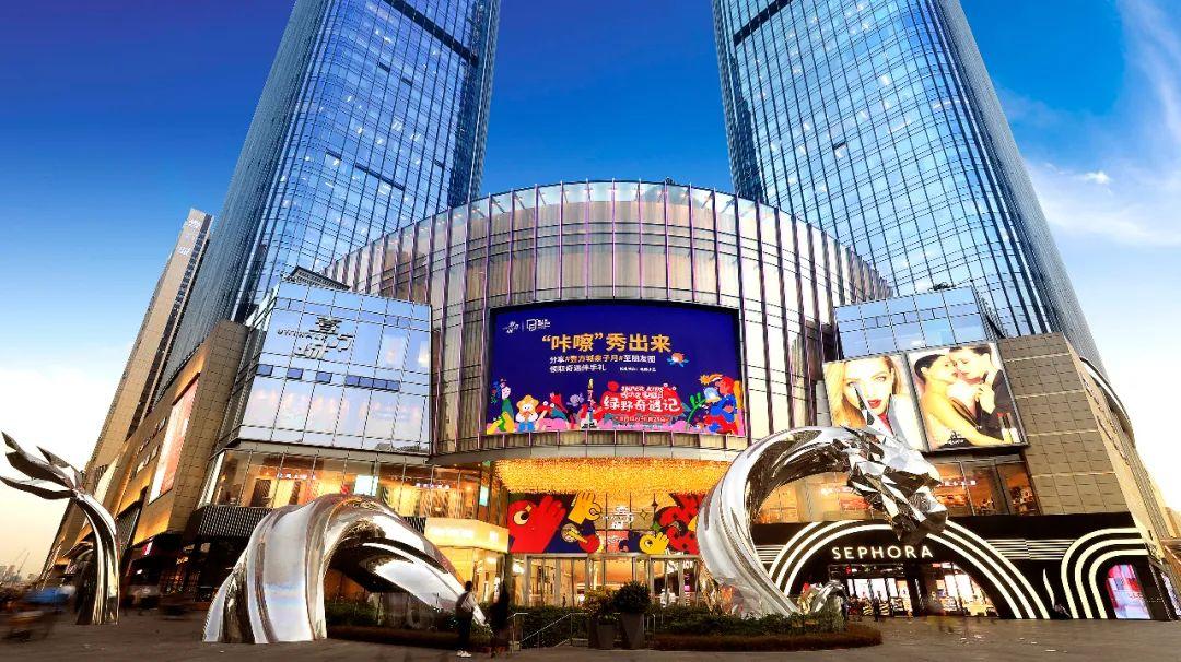 年销售额50亿!增长近10%,复盘深圳壹方城2020年有哪些深思?