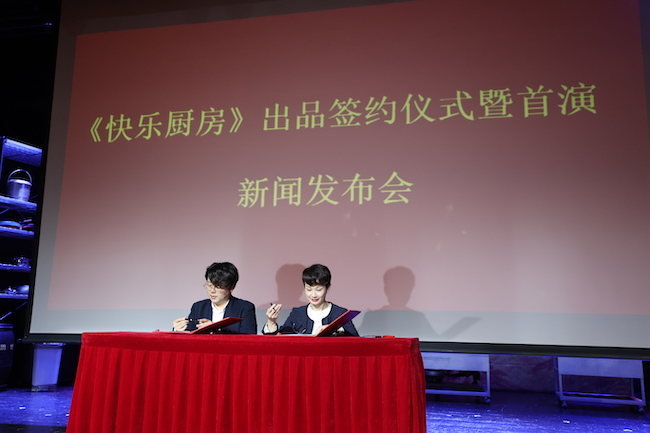 收购《快乐厨房》版权 正佳广场打造有生命力的广州文化新地标